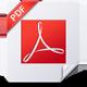 ico_file_pdf.png